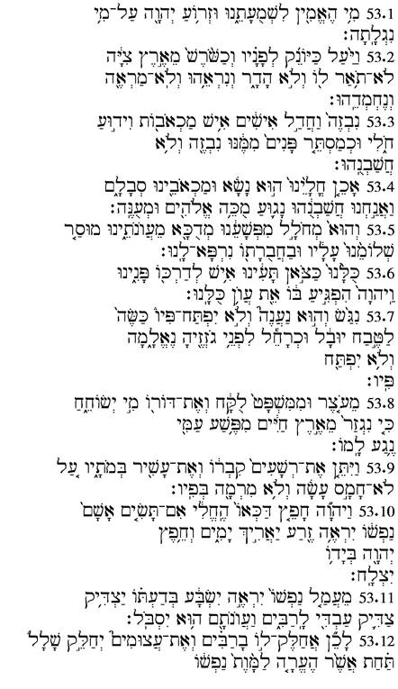 Isaiah 53 in Hebrew should appear here.
